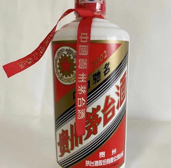 中国 お酒 買取